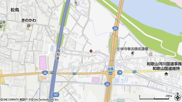 〒640-8306 和歌山県和歌山市出島の地図