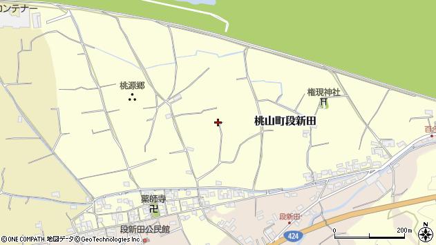 〒649-6121 和歌山県紀の川市桃山町段新田の地図