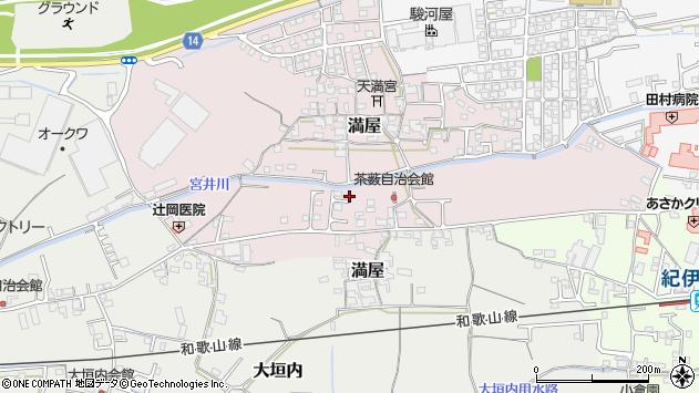 〒649-6271 和歌山県和歌山市満屋の地図