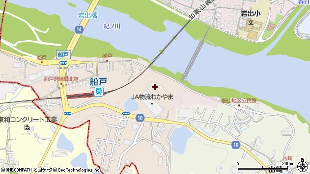 〒649-6225 和歌山県岩出市船戸の地図