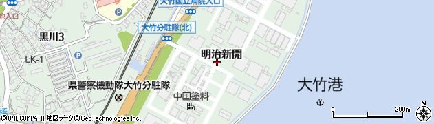 広島県大竹市明治新開周辺の地図