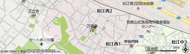 和歌山県和歌山市松江西周辺の地図
