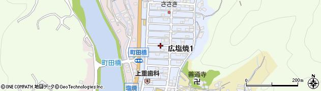 広島県呉市広塩焼周辺の地図