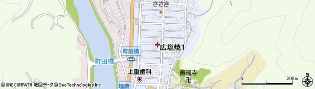 広島県呉市広塩焼1丁目周辺の地図