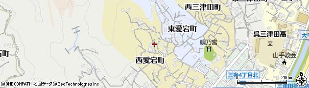 広島県呉市西愛宕町周辺の地図