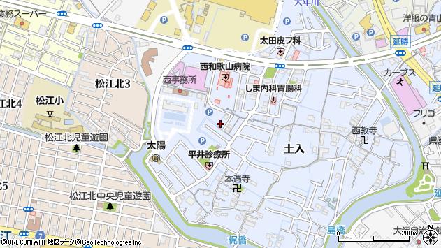 〒640-8432 和歌山県和歌山市土入の地図