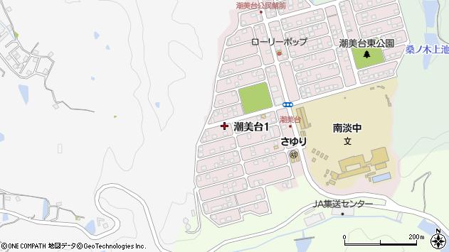 〒656-0521 兵庫県南あわじ市潮美台の地図