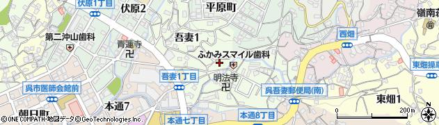 広島県呉市吾妻周辺の地図
