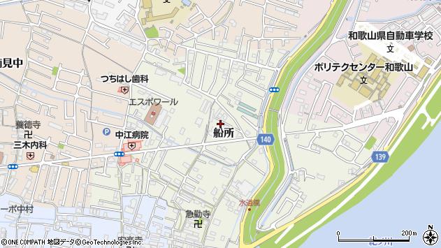 〒640-8461 和歌山県和歌山市船所の地図
