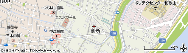 和歌山県和歌山市船所周辺の地図
