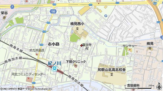 〒640-8464 和歌山県和歌山市市小路の地図