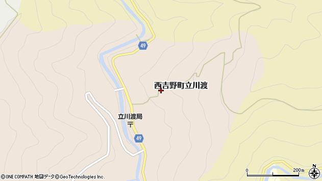 〒637-0222 奈良県五條市西吉野町立川渡の地図