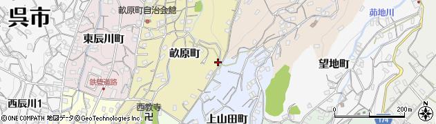 広島県呉市畝原町周辺の地図