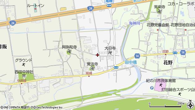 〒649-6423 和歌山県紀の川市尾崎の地図