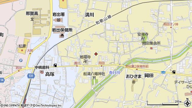〒649-6221 和歌山県岩出市溝川の地図