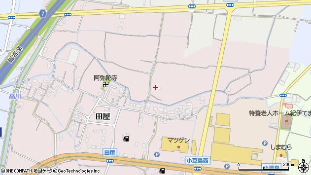 〒649-6337 和歌山県和歌山市田屋の地図