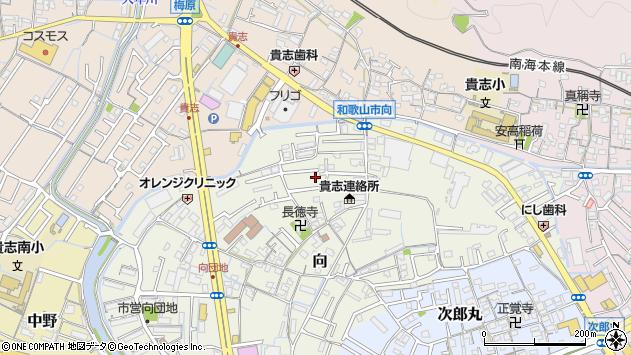 〒640-8431 和歌山県和歌山市向の地図