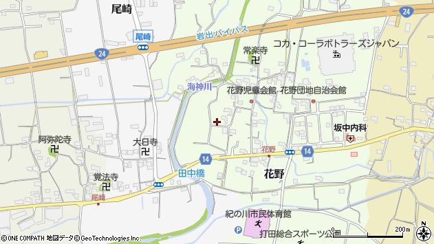 〒649-6422 和歌山県紀の川市花野の地図