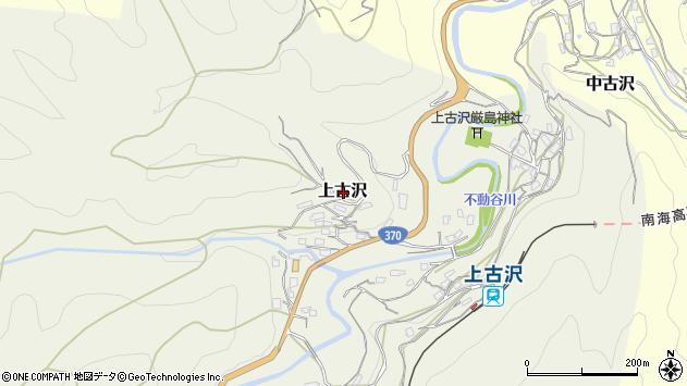 〒648-0143 和歌山県伊都郡九度山町上古沢の地図