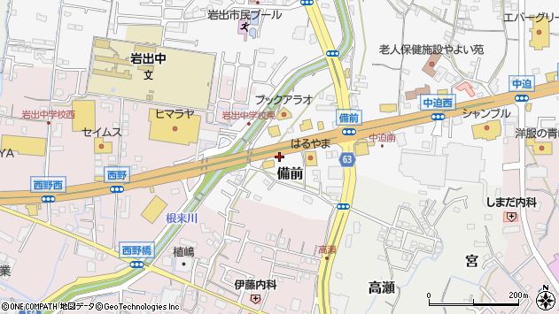 〒649-6233 和歌山県岩出市備前の地図