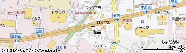 和歌山県岩出市備前周辺の地図