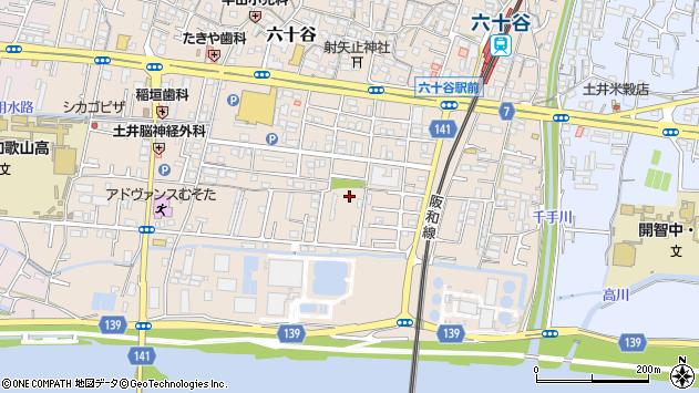 〒640-8482 和歌山県和歌山市六十谷の地図