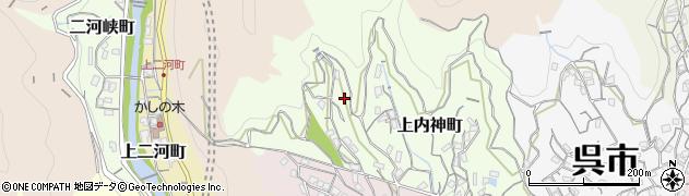 広島県呉市上内神町周辺の地図