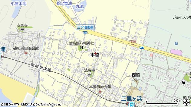 〒640-0113 和歌山県和歌山市本脇の地図