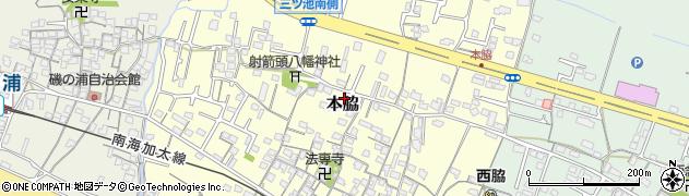 和歌山県和歌山市本脇周辺の地図