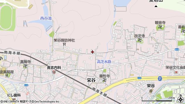 〒640-8441 和歌山県和歌山市栄谷の地図