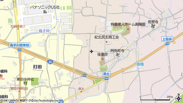 〒649-6412 和歌山県紀の川市黒土の地図