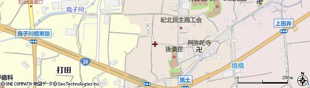 和歌山県紀の川市黒土周辺の地図