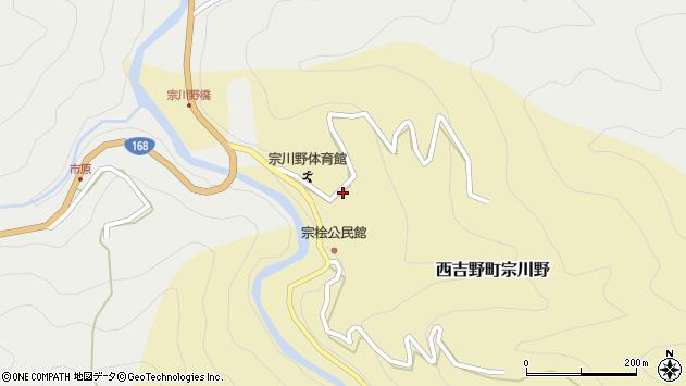 〒637-0237 奈良県五條市西吉野町宗川野の地図