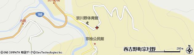 奈良県五條市西吉野町宗川野周辺の地図