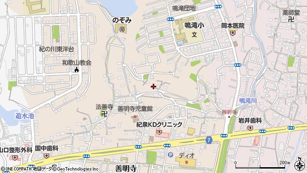 〒640-8471 和歌山県和歌山市善明寺の地図
