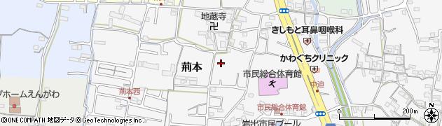 和歌山県岩出市荊本周辺の地図