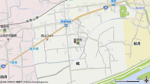 〒649-6552 和歌山県紀の川市嶋の地図