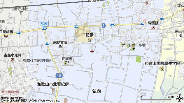 〒649-6339 和歌山県和歌山市弘西の地図