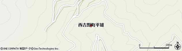 奈良県五條市西吉野町平雄周辺の地図