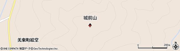 城前山周辺の地図