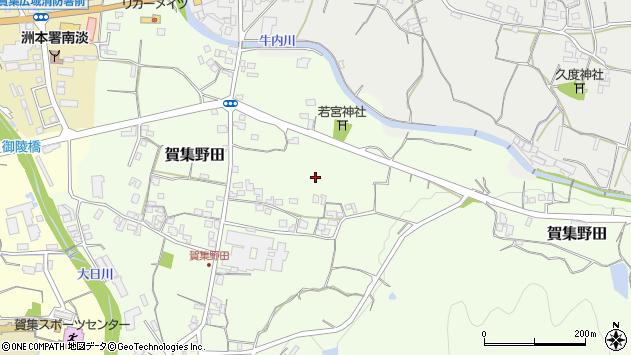 〒656-0513 兵庫県南あわじ市賀集野田の地図