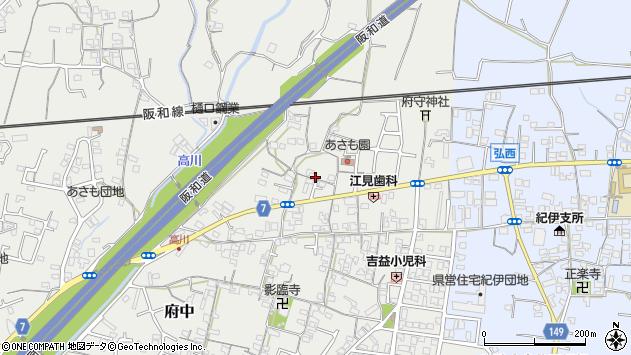 〒649-6338 和歌山県和歌山市府中の地図