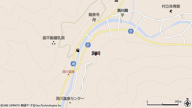 〒638-0431 奈良県吉野郡天川村洞川の地図