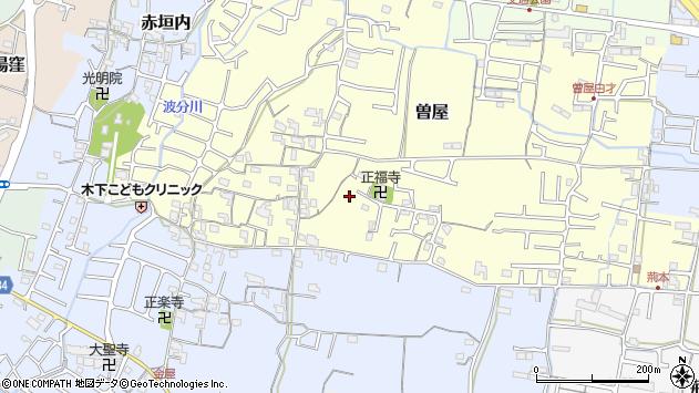 〒649-6236 和歌山県岩出市曽屋の地図
