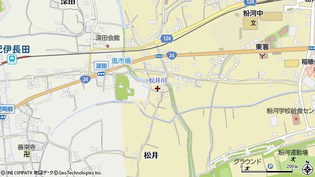 〒649-6555 和歌山県紀の川市松井の地図