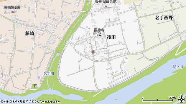 〒649-6622 和歌山県紀の川市後田の地図