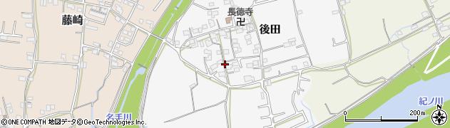 和歌山県紀の川市後田周辺の地図