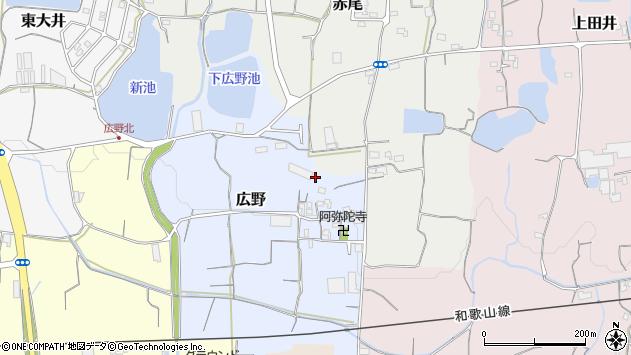 〒649-6411 和歌山県紀の川市広野の地図