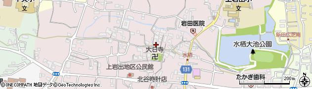 和歌山県岩出市水栖周辺の地図