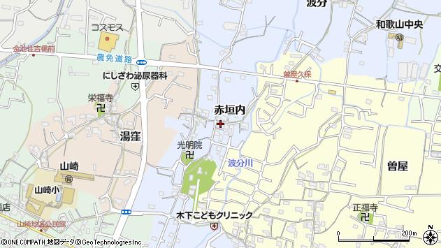 〒649-6242 和歌山県岩出市赤垣内の地図